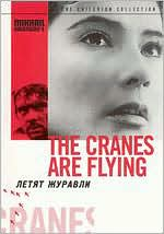 Criterion Collection: Cranes Are Flying