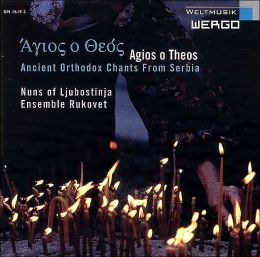 Agios O Theos: Ancient Orthodox Chants from Serbia