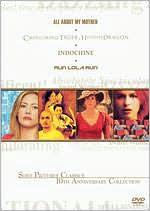 Sony Picture Classics 10th Anniversary