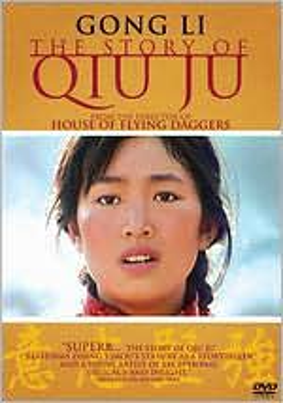 Story Of Qui Ju