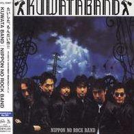 Nippon No Rock Band