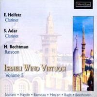 Israeli Wind Virtuosi, Vol. 5: Scarlatti, Haydn, Rameau, Mozart, Bach, Beethoven
