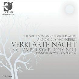 Schoenberg: Verklärte Nacht; Chamber Symphony No. 1 [CD + DVD]