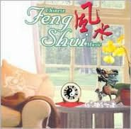 Chinese Feng Shui Music