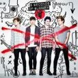 CD Cover Image. Title: 5 Seconds of Summer [Bonus Tracks], Artist: 5 Seconds of Summer