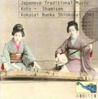 Japanese Traditional Music: Koto – Shamisen Kokusai Bunka Shinokai 1941