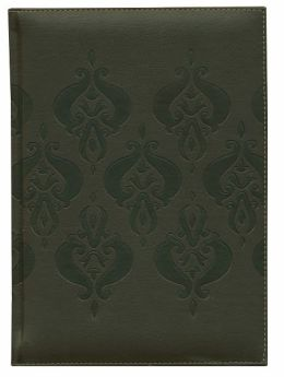 Brown Arabesque Leather Look Bound Lined Journal 6.75 X 9.5