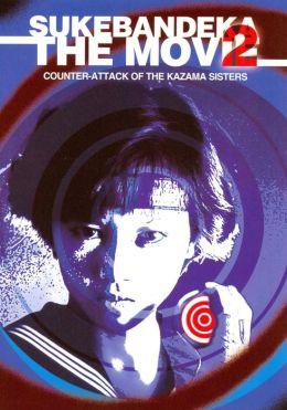 Sukeban Deka: Kazama Sanshimai No Gyakushu