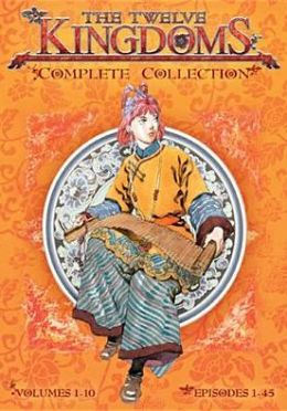 Twelve Kingdoms: the Complete Series