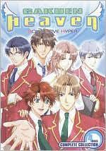 Gakuen Heaven: Complete