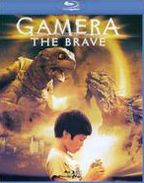 Gamera the Brave