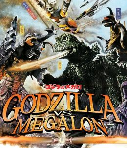 Godzilla vs. Megalon