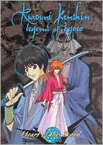 Rurouni Kenshin 9: Heart of the Sword