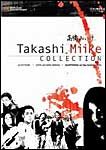Takashi Miike Collection