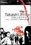Takashi Miike Collection