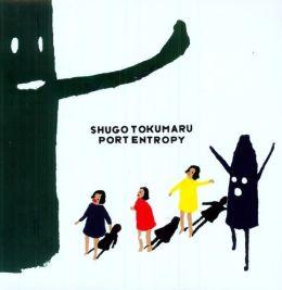 Port Entropy
