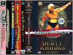 Wwe Legends Collection