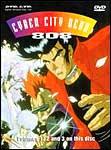 Cyber City Oedo 808: Data 1-3