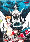 Escaflowne, Vol. 2: Betrayal & Trust