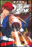 Outlaw Star - Volume 1
