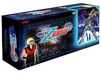 Mobile Suit Zeta Gundam: Limited Edition Dvd Box