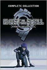 Ghost in the Shell: Stand Alone Complex 2nd Gig, Vol. 7