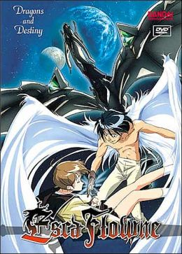 Escaflowne 1: Dragons & Destiny 1