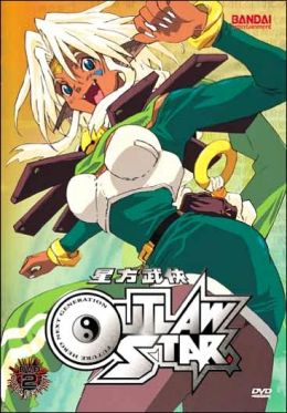 Outlaw Star - Volume 2