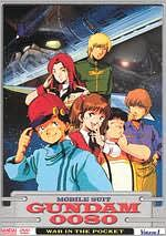Mobile Suit Gundam 0080 1: War in