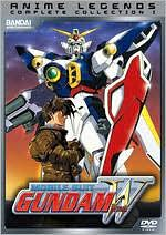 Mobile Suit Gundam Wing: Complete Collection 1