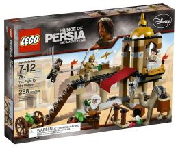 LEGO Prince of Persia Fight for the Dagger 7571
