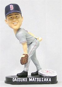 Boston Red Sox Daisuke Matsuzaka Forever Collectibles Blatinum Bobble Head (Road)