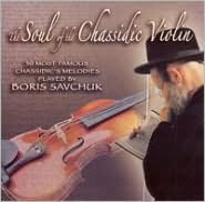 Soul of the Chassidic Violin