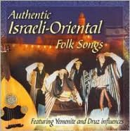 Hataklit Music: Authentic Israeli-Oriental Folk Songs