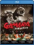 Video/DVD. Title: Gamera: Ultimate Collection 1