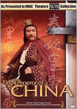 Imax / First Emperor Of China