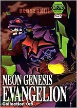 Neon Genesis Evangelion: Collection 0:6