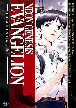 Neon Genesis Evangelion 1: Platinum
