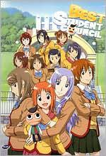 Best Student Council: Complete Collection