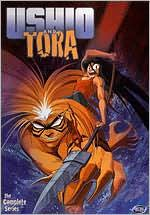 Ushio and Tora: the Complete Series