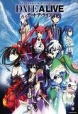 Video/DVD. Title: Date A Live: Complete Series (Limited Edition)