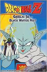 Dragonball Z: Garlic Jr - Black Water Mist