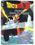 DragonBall Z: Frieza - Death Of A Prince