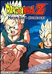 Dragonball Z: Majin Buu - Atonement