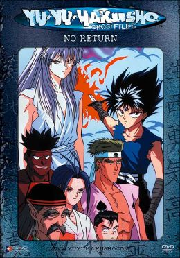 Yu Yu Hakusho Ghost Files, Vol. 14: No Return