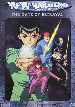 Yu Yu Hakusho Ghost Files, Vol. 4: the Gate of Bet