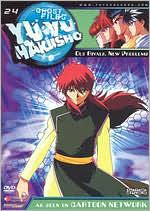 Yu Yu Hakusho 24: Old Rivals New Problems