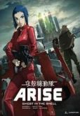Video/DVD. Title: Ghost In The Shell: Arise - Borders 1 & 2