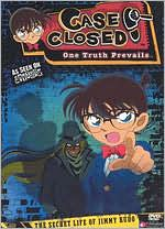 Case Closed 1: Secret Life of Jimmy Kudo