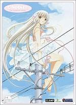 Chobits: the Complete Series - Classic